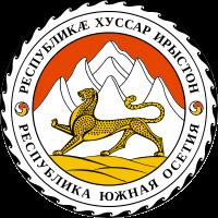 Комитет по налогам и сборам Республики Южная Осетия